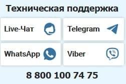 betciti_tehpodderjka