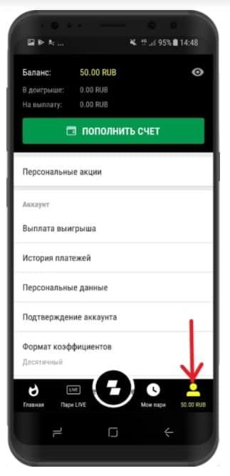 parimatch_profil