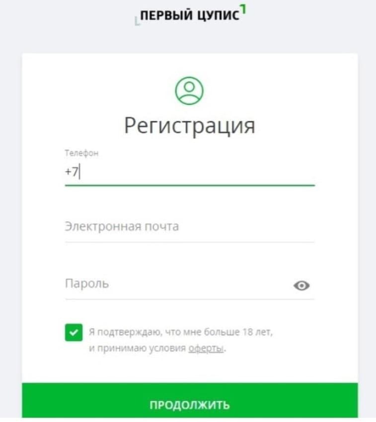 liga_stavok_registraciya_cupis