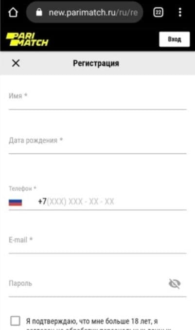 parimatch_registraciya_mobil